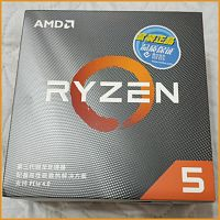 Процессор бу AMD Ryzen 5 3500X (BOX)